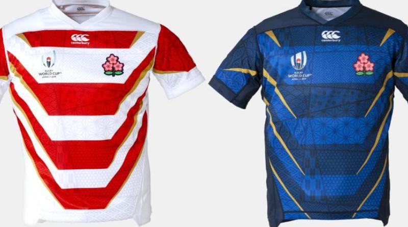 Maillots-Japon-Coupe-du-monde-de-rugby-2