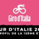 Tour d'Italie 2020 - Le profil de la 12ème étape