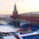 10 janvier 2009 - 1er match des étoiles de la Ligue continentale de hockey