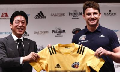 Japon - Les joueurs à suivre en Top League 1-2