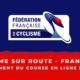 Championnats de France 2021 - Course en ligne hommes : le classement